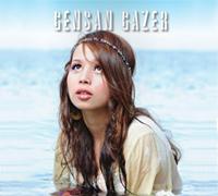 Gensan Gazer – General Santos City's First Lifestyle, Trades & Magazine