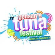 Tuna Festival 2011 Schedule of Activities